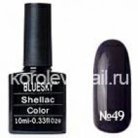 "Гель-лак ""BLUESKY"" shellac 10 мл №49"