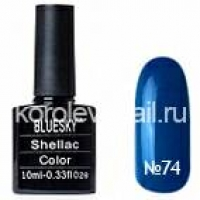 "Гель-лак ""BLUESKY"" shellac 10 мл №74"