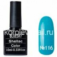 "Гель-лак ""BLUESKY"" shellac 10 мл №116"